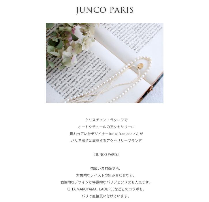 JUNCO PARIS ジュンコ・パリ