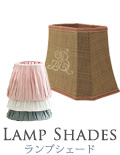 LAMP SHADES ランプシェード