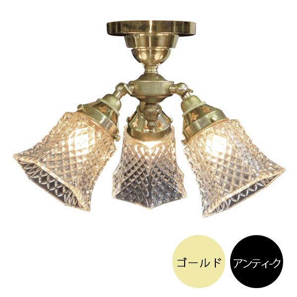 3灯シーリングライトセット シーリングランプ (60Wx3灯)※電球別売