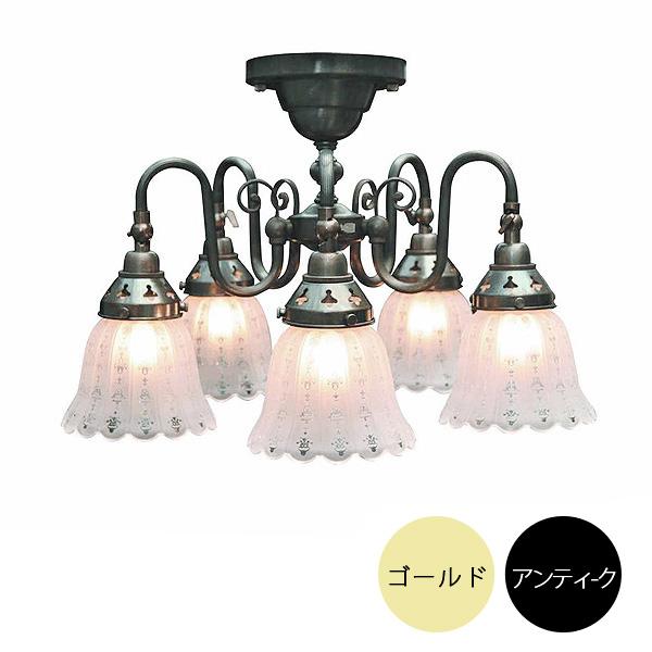 5灯シーリングライトセット シーリングランプ (60Wx5灯)※電球別売