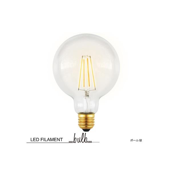 LEDボール球 LED FILAMENT BULB LEDフィラメント電球 6.5w/E26