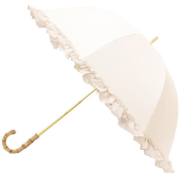 フリル傘 日傘 晴雨兼用傘 オフホワイト