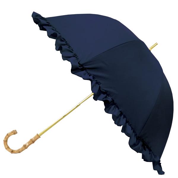 フリル傘 日傘 晴雨兼用傘 ネイビー