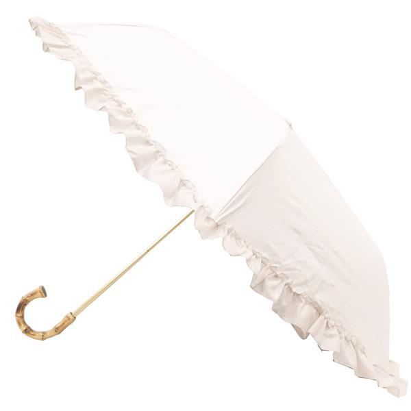 フリル傘 折りたたみ傘 日傘 晴雨兼用傘 オフホワイト