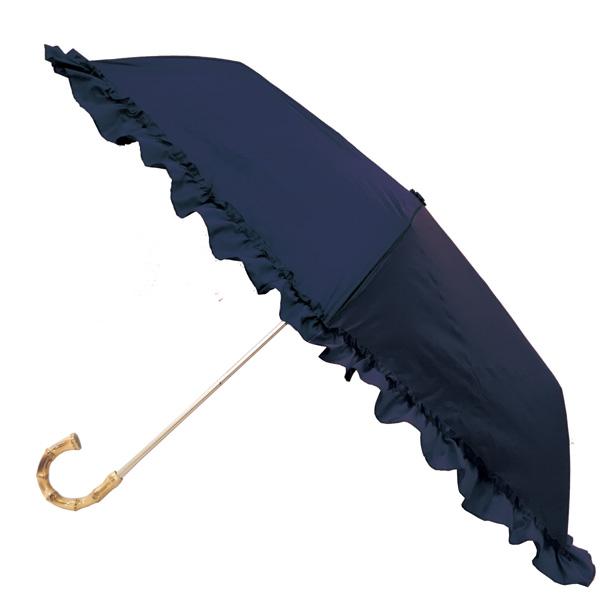 フリル傘 折りたたみ傘 日傘 晴雨兼用傘 ネイビー