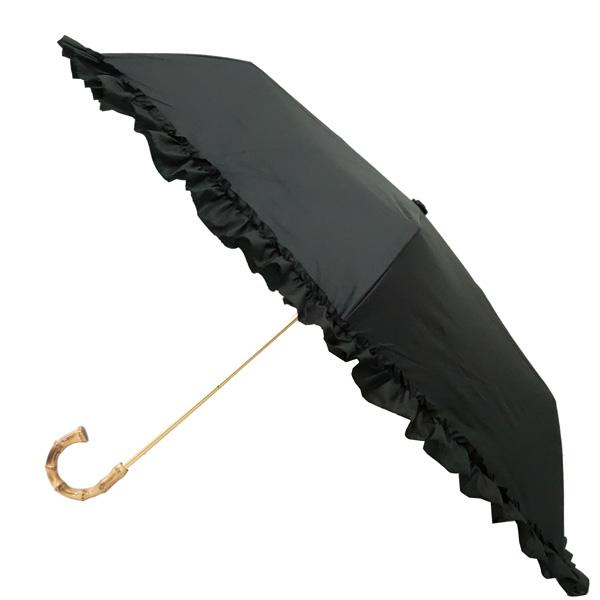 フリル傘 折りたたみ傘 日傘 晴雨兼用傘 ブラック