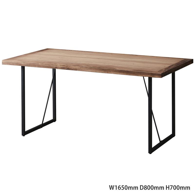 【玄関前渡送料無料-MX】LPシリーズ THE TABLE 165 ウォールナット アイアン脚 【突板天板】