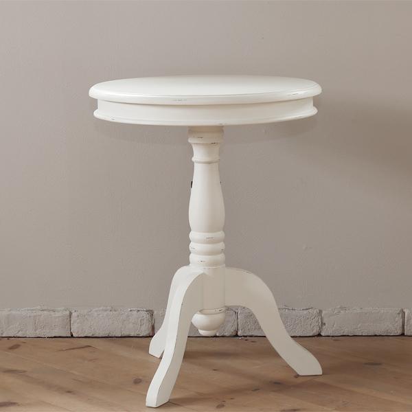 【送料無料】フレンチスタイル サイドテーブル 丸テーブル アンティークホワイト