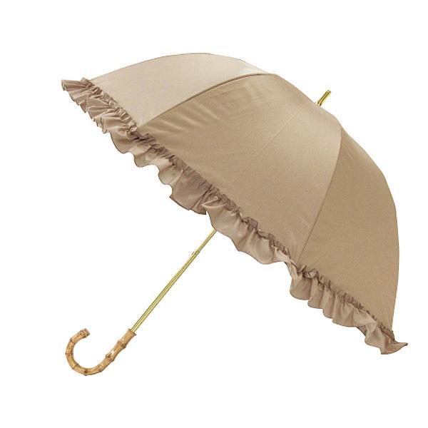 フリル傘 日傘 晴雨兼用傘 グレージュ