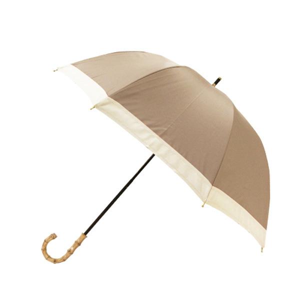 日傘 晴雨兼用傘 グレージュ
