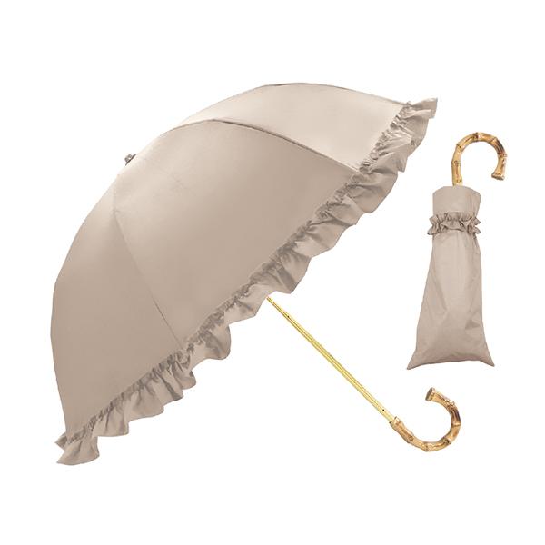 フリル傘 折りたたみ傘 日傘 晴雨兼用傘 グレージュ